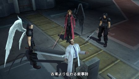 Crisis Core: Final Fantasy VII - 10632