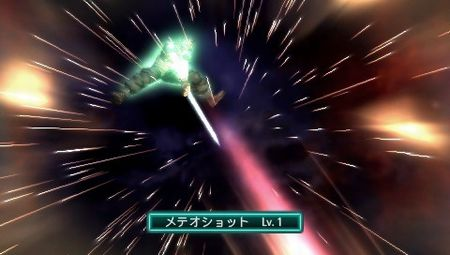 Crisis Core: Final Fantasy VII - 10615