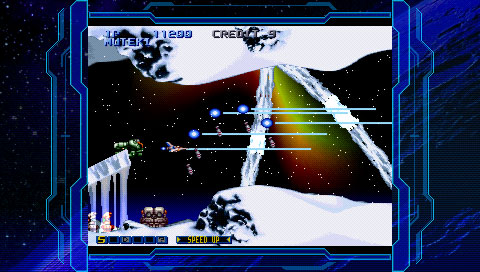 Gradius Collection - 04717