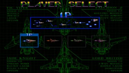 Gradius Collection - 04719