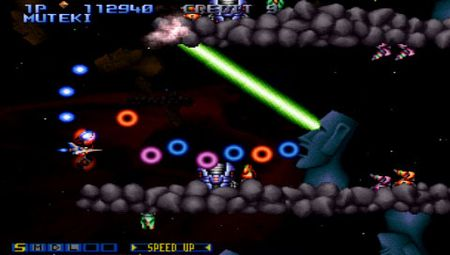 Gradius Collection - 04721