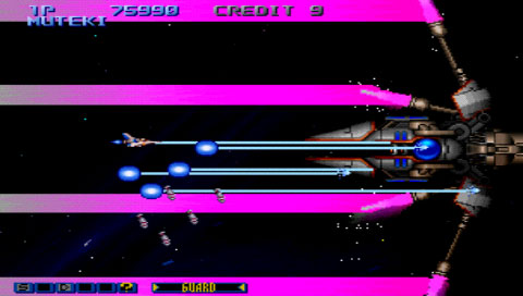 Gradius Collection - 04722