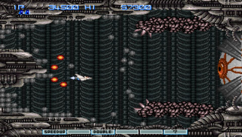 Gradius Collection - 04728