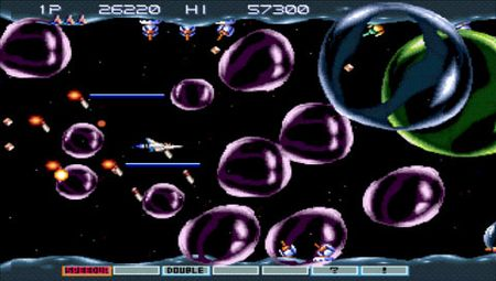 Gradius Collection - 04731