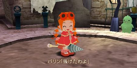 Gurumin: A Monstrous Adventure - 06332
