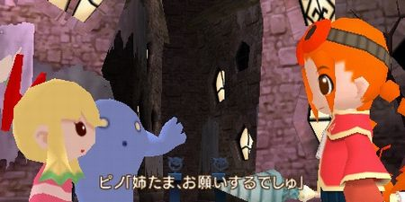 Gurumin: A Monstrous Adventure - 06333