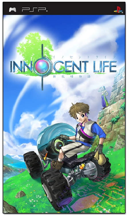 Innocent Life: A Futuristic Harvest Moon - 03984
