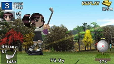 Hot Shots Golf: Open Tee - 09242