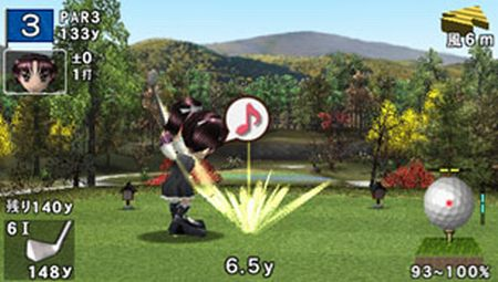 Hot Shots Golf: Open Tee - 09243