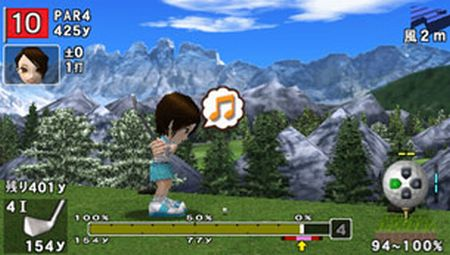 Hot Shots Golf: Open Tee - 09244