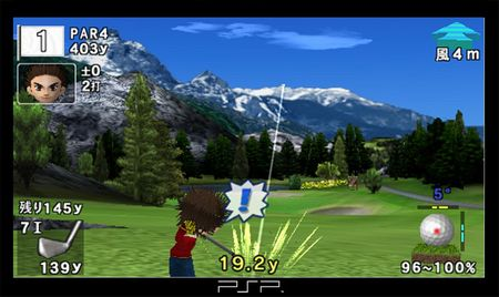 Hot Shots Golf: Open Tee - 09250