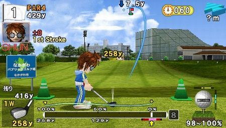 Hot Shots Golf: Open Tee 2 - 09253