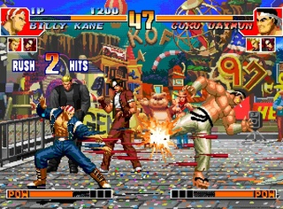 The King of Fighters: The Orochi Saga - 10938
