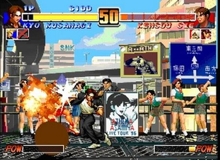The King of Fighters: The Orochi Saga - 10939