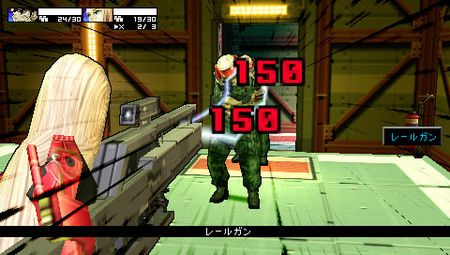 Metal Gear ACID 2 - 04355