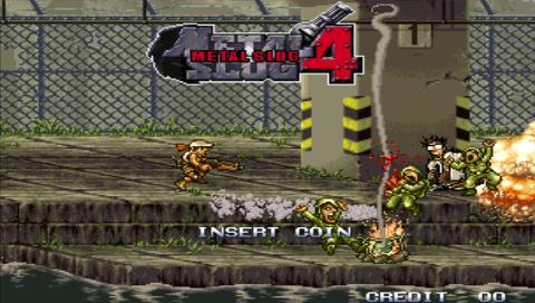 Metal Slug Anthology - 04386