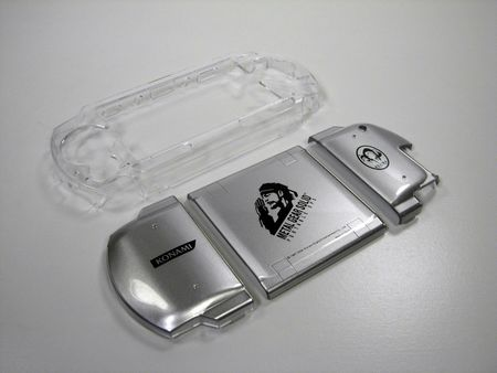 Metal Gear Solid PSP Case - 05655