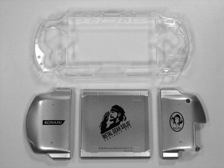 Metal Gear Solid PSP Case - 05656