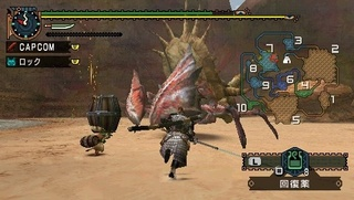 Monster Hunter Freedom Unite - 11004