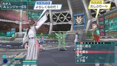 Phantasy Star Portable 2 Infinity - 12418