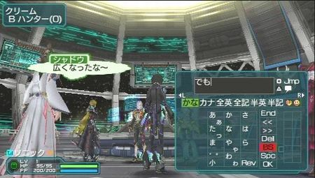 Phantasy Star Portable 2 Infinity - 12419