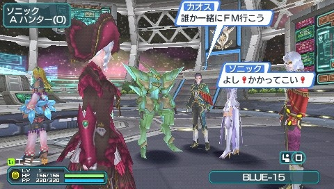 Phantasy Star Portable 2 Infinity - 12417
