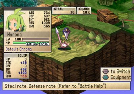Phantom Brave: The Hermuda Triangle - 12433