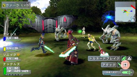 Phantasy Star Portable - 09788