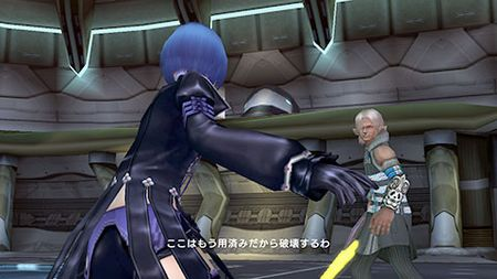 Phantasy Star Portable - 09792