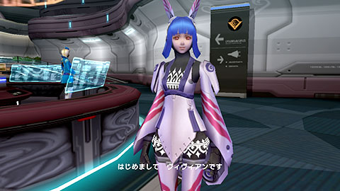 Phantasy Star Portable - 09794