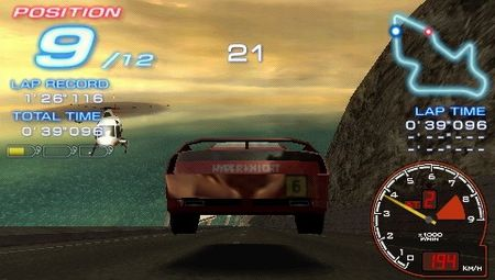 Ridge Racers 2 - 05070