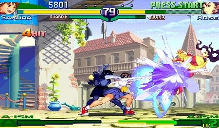 Street Fighter Alpha 3 MAX - 03560