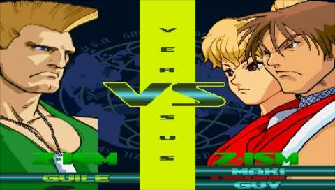 Street Fighter Alpha 3 MAX - 03548