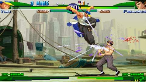 Street Fighter Alpha 3 MAX - 03552