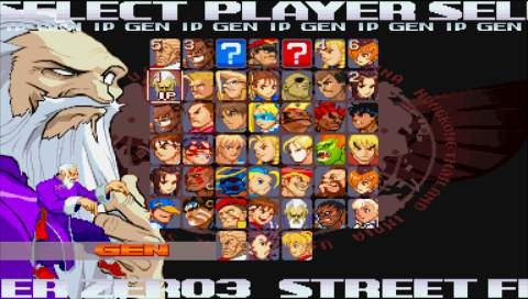 Street Fighter Alpha 3 MAX - 03553