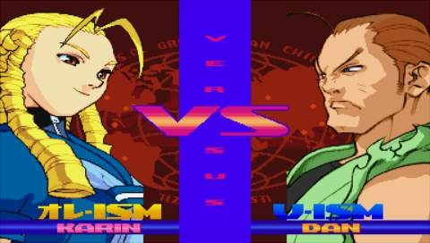Street Fighter Alpha 3 MAX - 03554