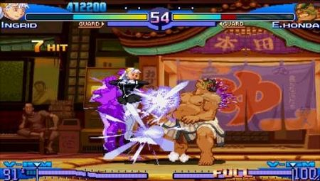 Street Fighter Alpha 3 MAX - 03557