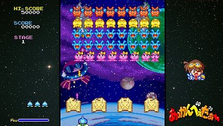 Space Invaders Pocket - 01467