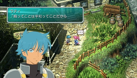 Star Ocean: The First Departure - 09387