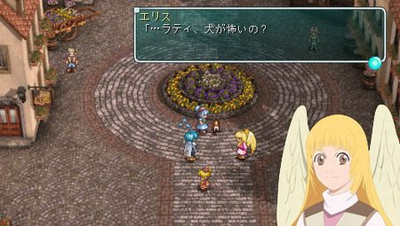 Star Ocean: The First Departure - 09373