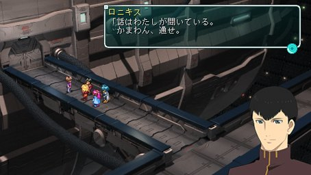 Star Ocean: The First Departure - 09382