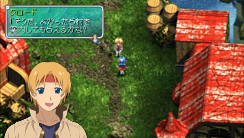 Star Ocean: The Second Evolution - 09256