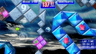 Taito Legends Power-Up - 08968