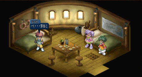 Tales Of Eternia - 00574