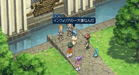 Tales Of Eternia - 00578