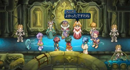 Tales Of Eternia - 00579