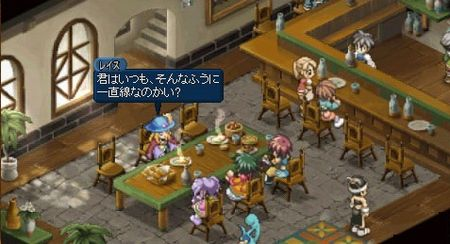 Tales Of Eternia - 00580
