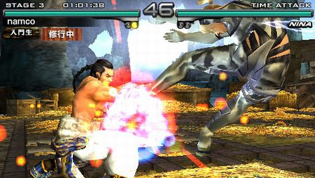 Tekken: Dark Resurrection - 05187