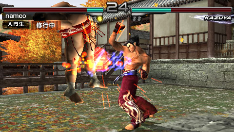 Tekken: Dark Resurrection - 05189