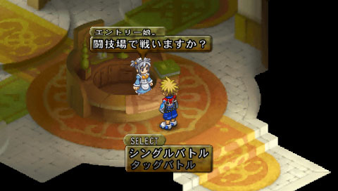 Tales of Destiny II - 06264